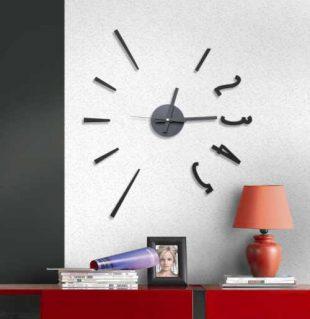 Moderní nástěnné nalepovací hodiny